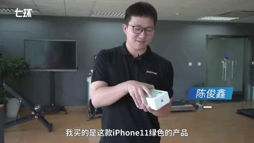 """中国""""苹果11第一人"""":我不算资深果粉"""