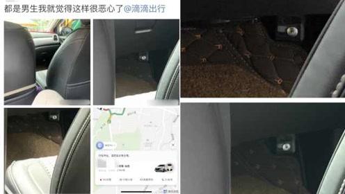 网曝坐滴滴发现偷拍摄像头,司机回应称:只是个螺丝钉
