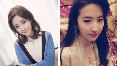 网红见光死?冯提莫和刘亦菲路拍对比照,网友:差距实在太大!