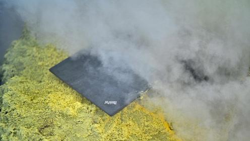 带联想ThinkPad去火山烤机,这条VLOG看得心惊肉跳!