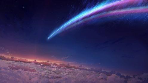 """科学家沸腾了,太阳系来了位""""不速之客"""",或带来外星系信息"""