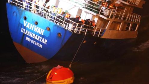 蒙古集装箱船凌晨触礁发生倾斜15人遇险 东海救助局紧急救援