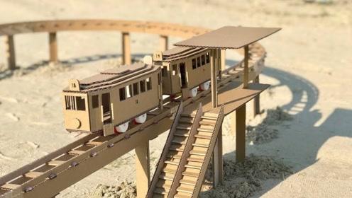 男子用纸板制作火车,还能正常行驶,启动开头后意外了!