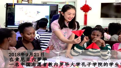 中国文化—— 一座交流的桥梁