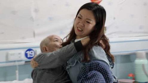 31岁大龄女带父出嫁多次被拒:养父患脑梗,否则宁愿一直单身