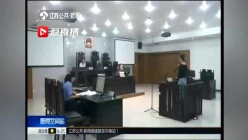 """虚假销售""""打折卡""""女子诈骗受审"""