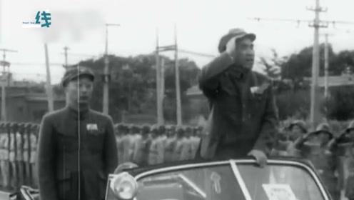 """60秒回顾新中国第一次阅兵:朱德检阅""""三军""""全场掌声响入云霄"""