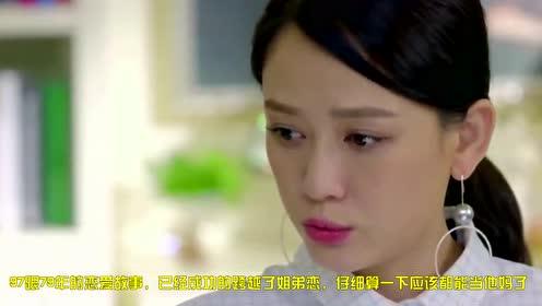 导演别闹:97年霸道总裁爱上79年打工妹