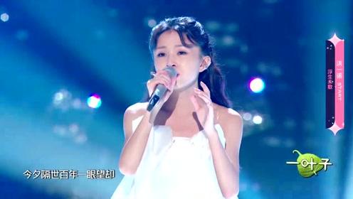 洪一诺演唱《浮生未歇》,现场观众沸腾,真的很好听!