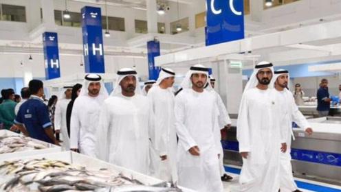 迪拜人到底有多富裕?看完他们的菜市场,网友:差距真大!