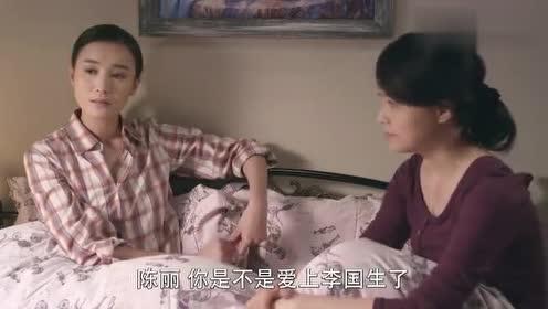 陈丽怎么也没想到,会对李国生日久生情,闺蜜劝她主动出击