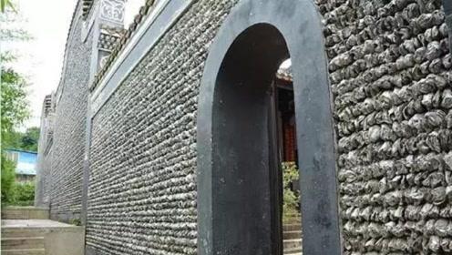 """用生蚝搭建的真""""蚝宅"""",六百年完好无损,吃货看得两眼发亮"""
