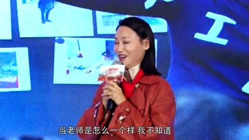 《同一堂课》第二季温暖回归 孙杨惠英红跨界当老师