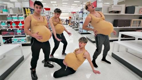 四兄弟实力cos孕妇,在超市上演一系列恶搞,路人啥反应?