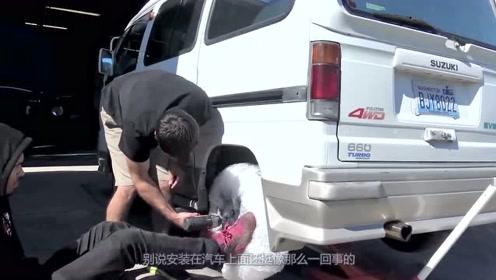 老外亲自挑战实验,用气泡膜制作汽车的轮胎,你猜这车还能开吗?