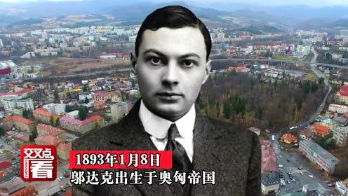 """70年""""老友记""""⑧丨他的传奇就是上海的传奇"""