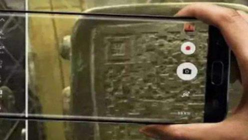 3000年前有二维码?游客拿出手机扫了扫,最后扫出了什么?