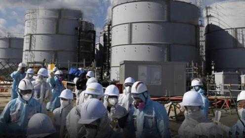 """日本紧急处理""""核废料"""",方式大有不同,152地区紧急回避!"""