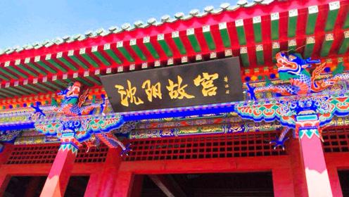 充满东北味的沈阳故宫,皇帝皇后都睡炕,后宫建在台子上