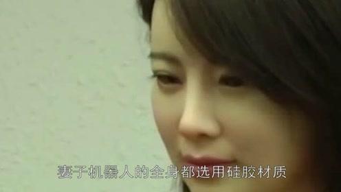 """为何日本机器人""""妻子""""大受欢迎?卸下外包装那一刻,你就懂了!"""