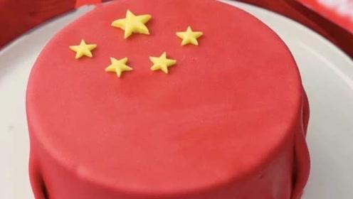 盛世华诞70周年,翻糖蛋糕献礼祖国!