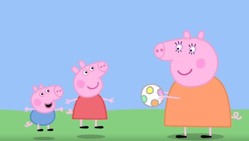 小猪佩奇和朋友们一起玩了很多有趣的游戏 大家想玩吗 玩具故事