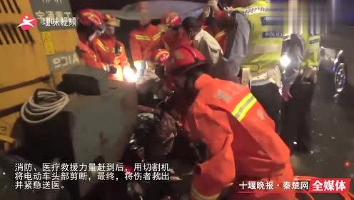 男子驾电动车钻进铲车底被困……雨夜紧急救援!