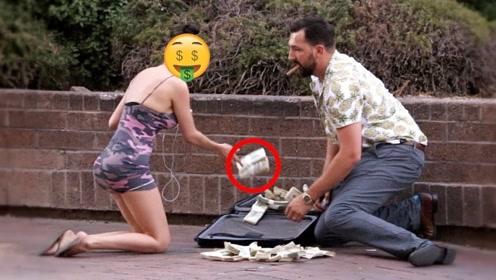 男子手提一箱100万美金,故意掉在路上,美女的表现太真实!