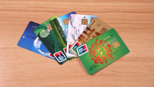出门带银行卡的留意了,后悔才知道,告诉家人朋友,越快越好