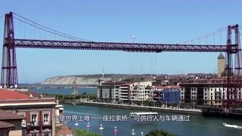 世界首座拉索桥,汽车行人过桥像坐缆车,不告诉你都不知怎么过去