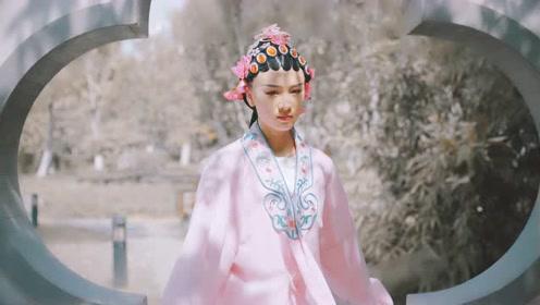 全新的视听盛宴!舞者演绎中国戏曲《赤伶》,桃园散发阵阵香气!