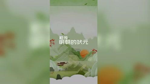 重阳节吃糕的习俗是怎么来的?
