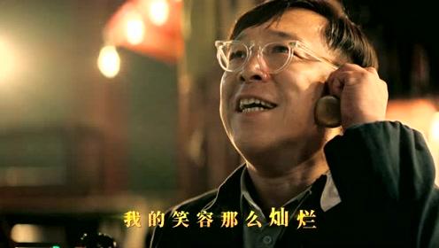 电影《我和我的祖国》郝云献唱《回到那一天》 歌唱平凡人的温情故事