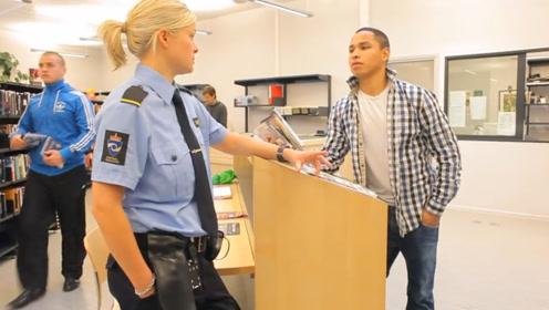 """挪威的""""五星级监狱"""",耗资300亿打造,还有美女狱警相伴!"""