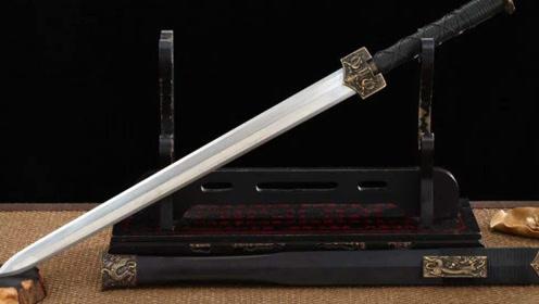 """世界罕见!古墓出土神剑,不仅千年不锈还会""""滴血认主"""""""