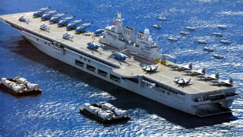 40000吨国产巨舰上突然多了几个球:或将成为指挥舰