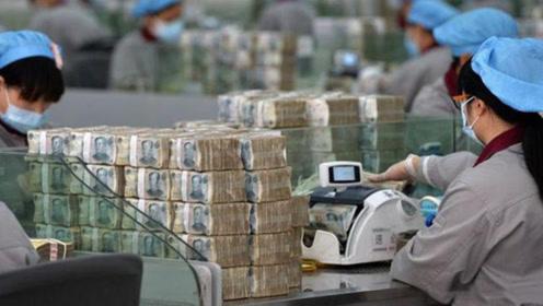 银行回收的废旧人民币,最后都是怎么处理的?不法分子就死心吧