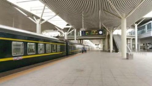"""中国最""""搞笑""""火车站,名字念一次笑一次,保证一次就不会忘记!"""