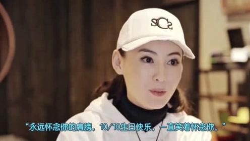 张柏芝为梅艳芳庆56岁冥诞 晒多年前合照缅怀老友