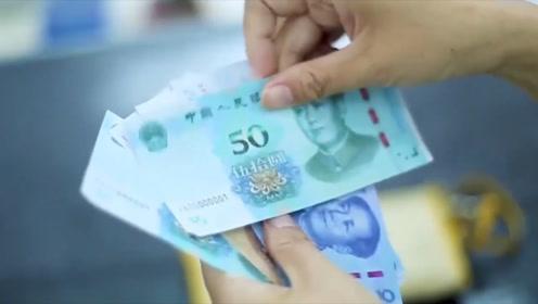 新版人民币该如何防伪防假?给家里不会移动支付的老人们看看,小心上当!
