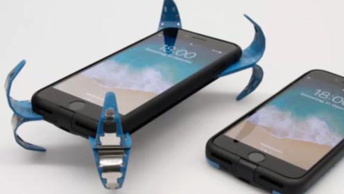 再也不怕屏碎!国外黑科技手机壳,落地长腿,完美阻止手机着地