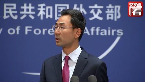 苹果下架香港暴徒帮手App了!中国外交部回应