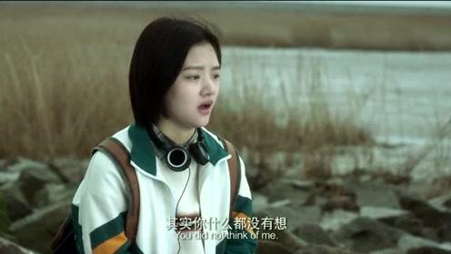 郭俊辰董力共同演绎另类版《悲伤逆流成河》,两个人的演技都是一言难尽!