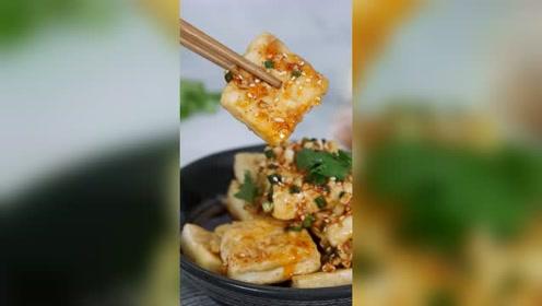豆腐又出新吃法,香酥软嫩超级香,好吃又健康,做一大盘都不够吃!
