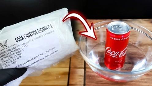 将可乐罐放进白色液体中,静置一会神器的消失了!