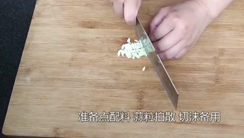 凉拌荆芥大家吃过吗?做法简单,而且吃起来有种特别的味道