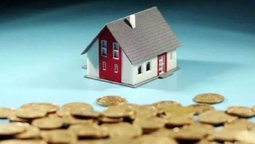 如果现在不买房,那5年后会有什么变化?内行人说出4个重点!