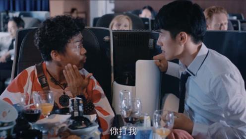 《唐人街探案3》定档,15秒预告配方不变,王宝强刘昊然大闹东京