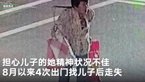 福建泉州老母给狱中儿子送米4次走丢,丈夫:妻子怕儿子挨饿