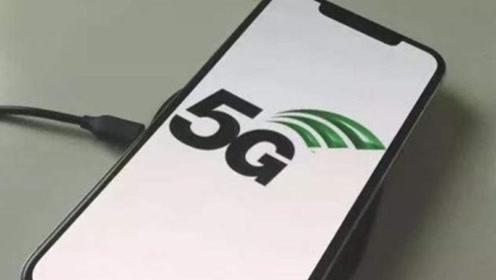苹果研发自家5G Modem,最快2022年用于iPhone